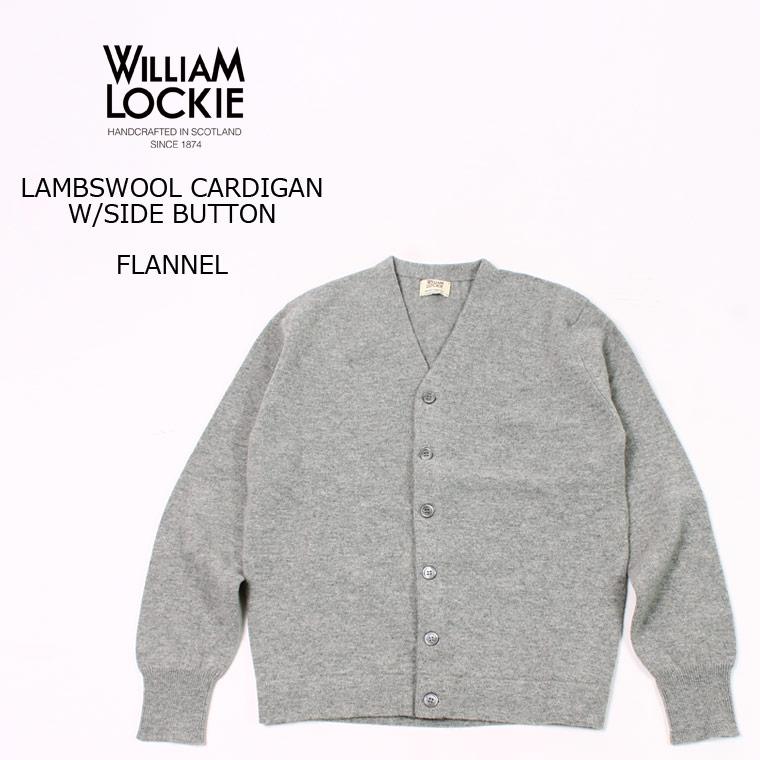 WILLIAM LOCKIE (ウィリアム ロッキー) LAMBSWOOL CARDIGAN W/SIDE BUTTON - FLANNEL カーディガン メンズ