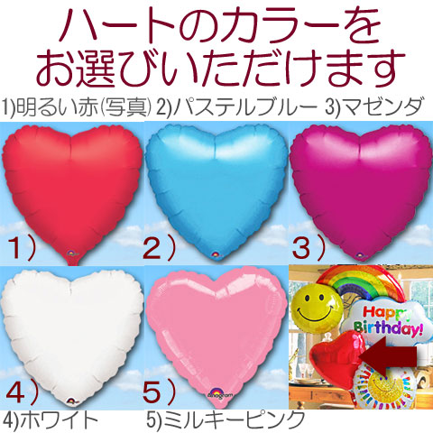Balloons Gift Birthday Balloon Over The Rainbow 85674 Telegraph Present He Woman Lady Female Friend Were Men