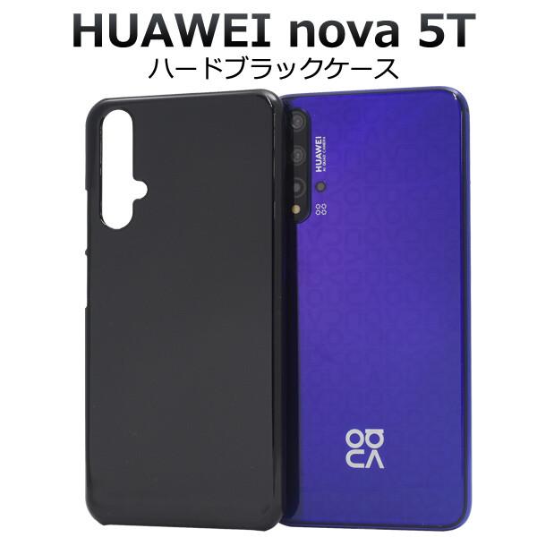 ウェイ 5t ファー nova