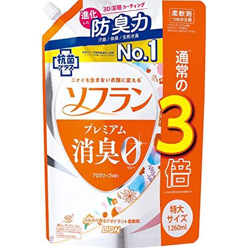 送料無料 ソフラン セール価格 詰め替え 3個セット まとめ買い 柔軟剤 特大1260ml プレミアム消臭 デポー アロマソープの香り 大容量