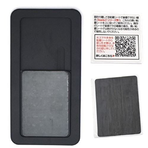 手帳型ケース 専用 スライドパーツ 各種 スマホ 対応 100セット