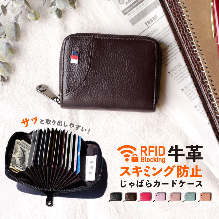 Ladies Fuchsia Genuine Leather RFID Security Debit Credit Loyalty Card Holder