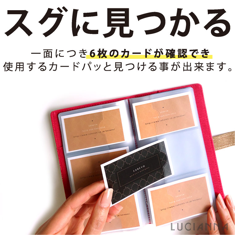 Exrevo rakuten global market bank account passbook put card bank account passbook put card handbook 100 storage bicolor cc all in one colourmoves