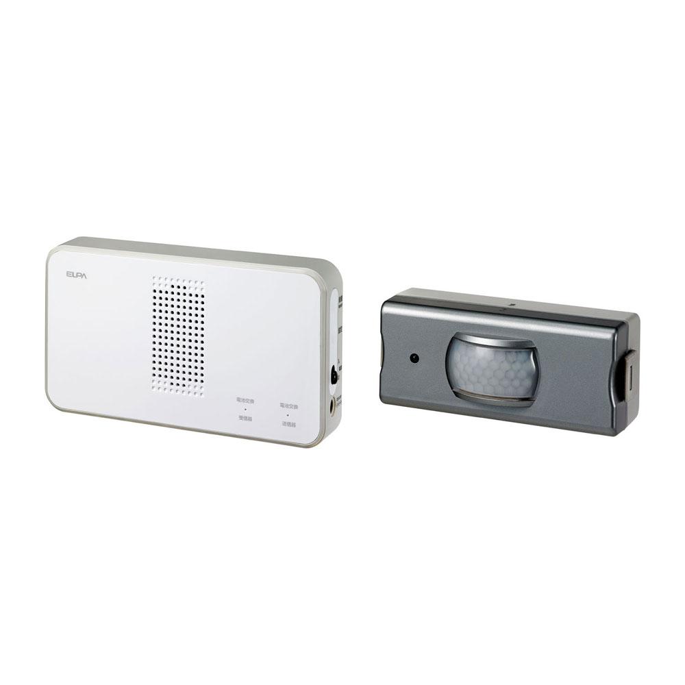 賜物 ワイヤレスコール ELPA ワイヤレスチャイム EWS-S5033 エルパ ワイヤレスチャイムセンサーセット 朝日電器 ご注文で当日配送