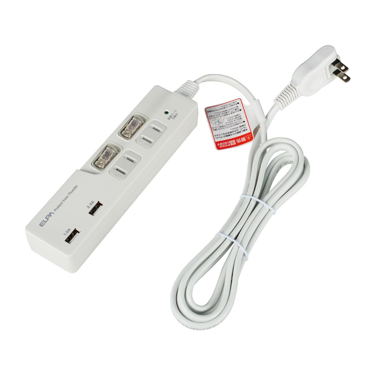 電源タップ 延長コード コード付きタップ 2個口 WBS-LS22USB-W_1940300_スイッチ付タップ2個口2m 新作多数 エルパ 商品 3.4A_ELPA USB 朝日電器