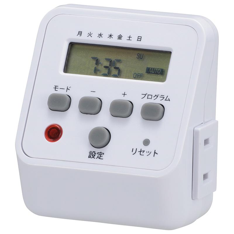 プログラム コンセントタイマー 04-8900_HS-APT71_デジタルタイマー オーム電機 特売 _OHM 上等 ホワイト