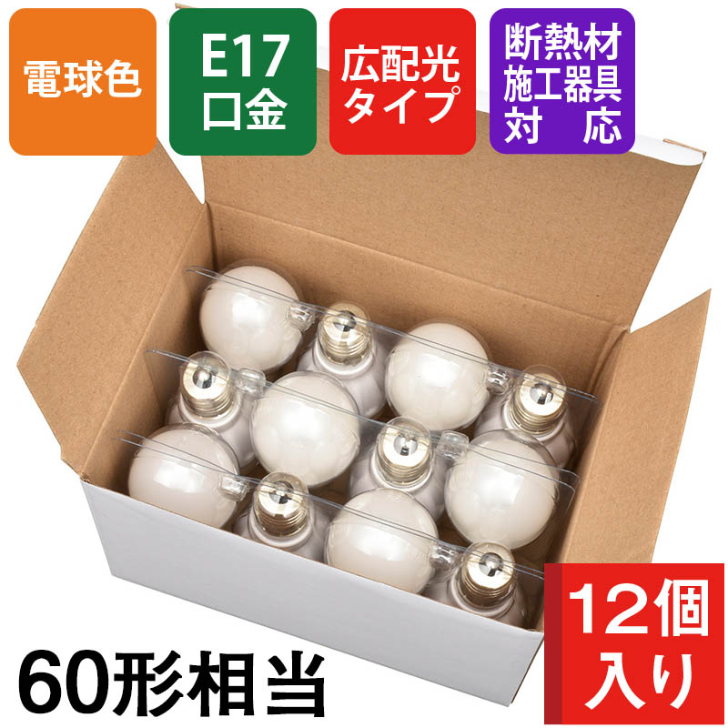 06-3629_LDA6L-G-E17IH2112_【個装なし】LED電球 ミニクリプトン形(60形相当/780lm/電球色/E17/広配光195°/断熱材施工器具対応/12個入)_OHM オーム電機