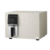 【代引不可】_OSS-C_MEISTER (マイスター) ICカード式耐火金庫 (外容積_88L) A4横収納可_EIKO(エーコー)