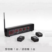 EWJS-TSET_ELPAワイヤレスコール受信機・送信機3台セット_ELPA(エルパ・朝日電器)