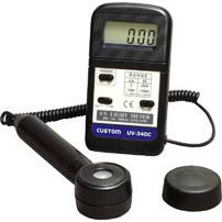 UV-340C_紫外線強度計_CUSTOM(カスタム)