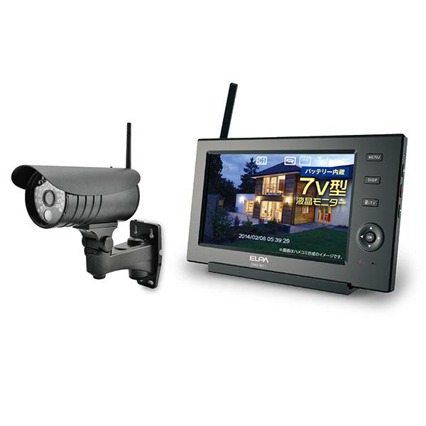CMS-7110 ワイヤレス防犯カメラ&モニターセット スマホ対応 CMS-7110 ELPA(エルパ・朝日電器)