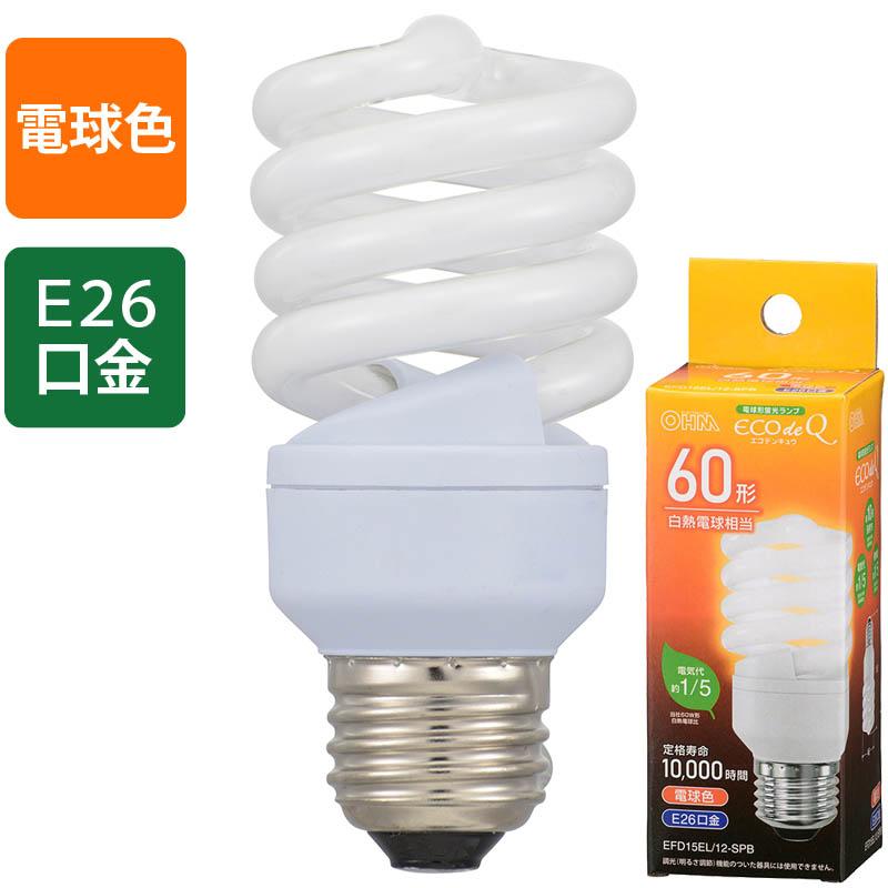 電球形蛍光灯 メーカー直売 口金E26 D形 納期未定 エコ電球 60形相当 E26 電球色 _06-3772_EFD15EL 12-SPB_OHM 810lm お買得 オーム電機