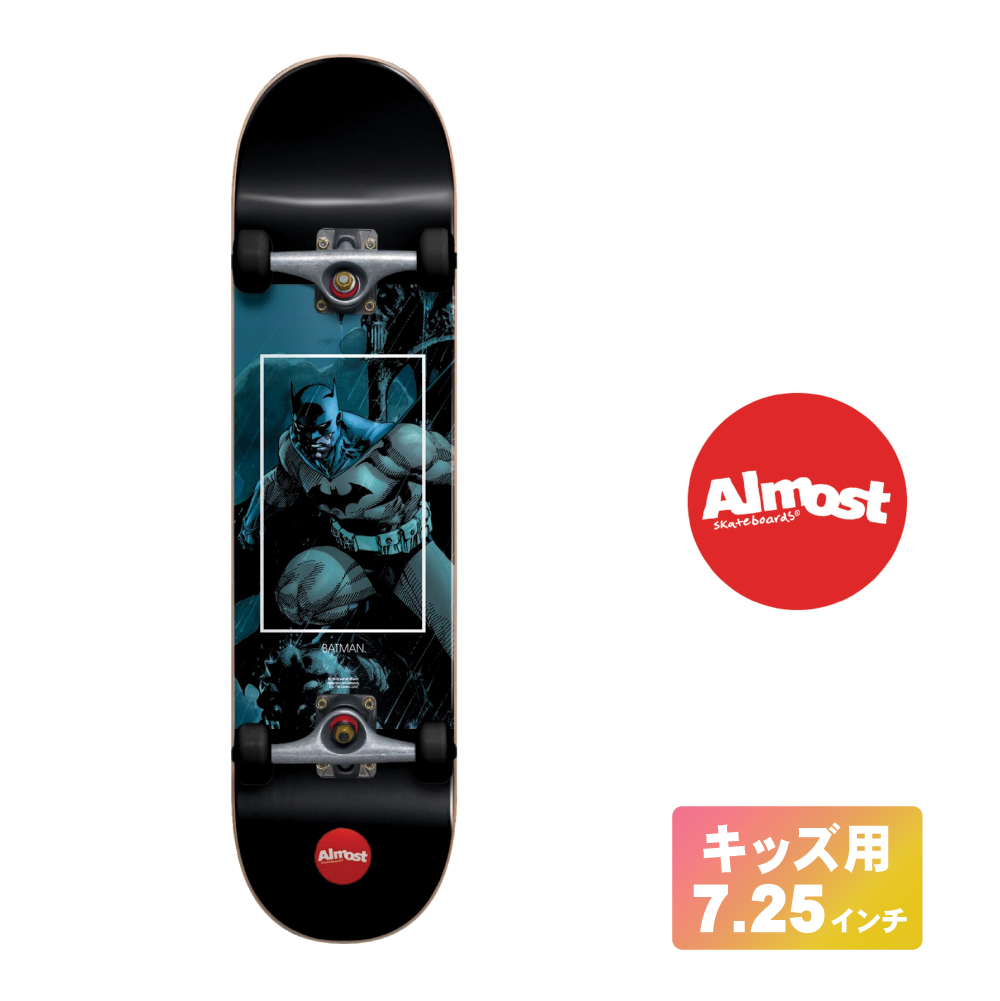 ALMOST キッズ用 スケートボード デッキ コンプリート セット 7.25インチ【 BATMAN FIGHT CLUB 】 スケボー オールモスト DECK 子供用