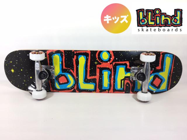 BLIND スケートボード キッズデッキ コンプリート セット 7.0インチ【 MULTI Complete Skateboard 】 スケボー ブラインド DECK