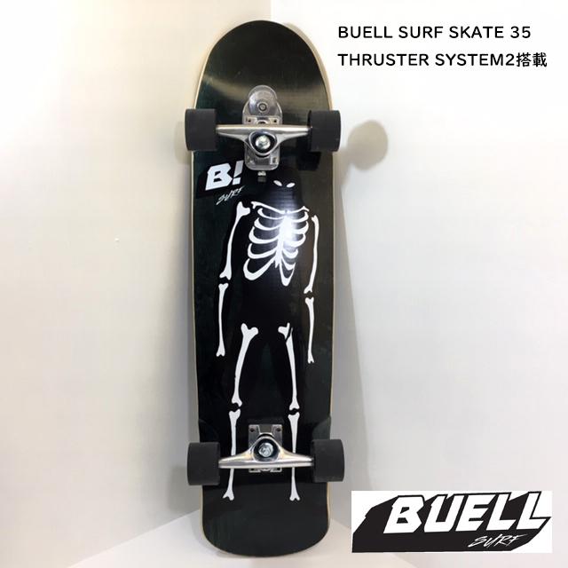 即納BUELL SURF SKATE 【BUELL SURFSKATE 35