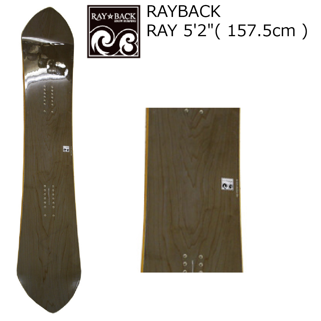 最新発見 19 RAYBACK RAY RAY 5'2