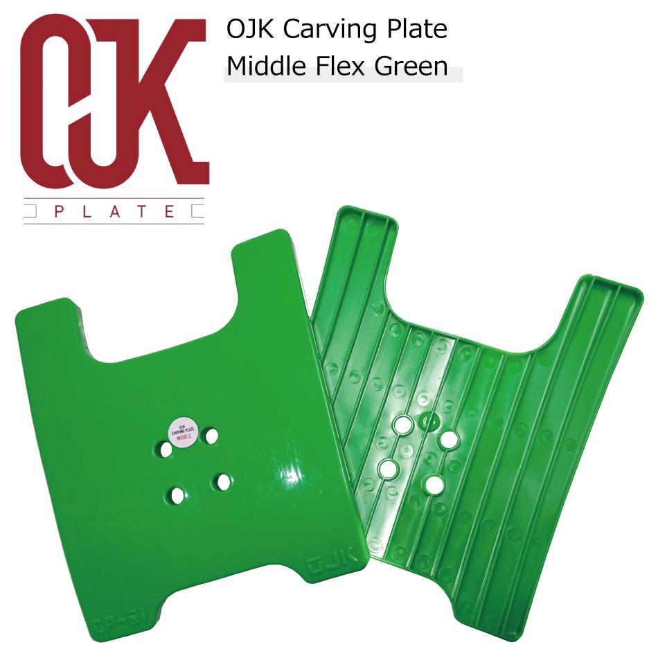 オール樹脂製 軽い 割引 手ごろな価格 カービングパウダー OJK Carving Plate 01 Middel Green グリーン スノボー パウダーボード スノーボード オージェイケイ 海外限定 ハンマーヘッド ミドル カービングプレート スノボ