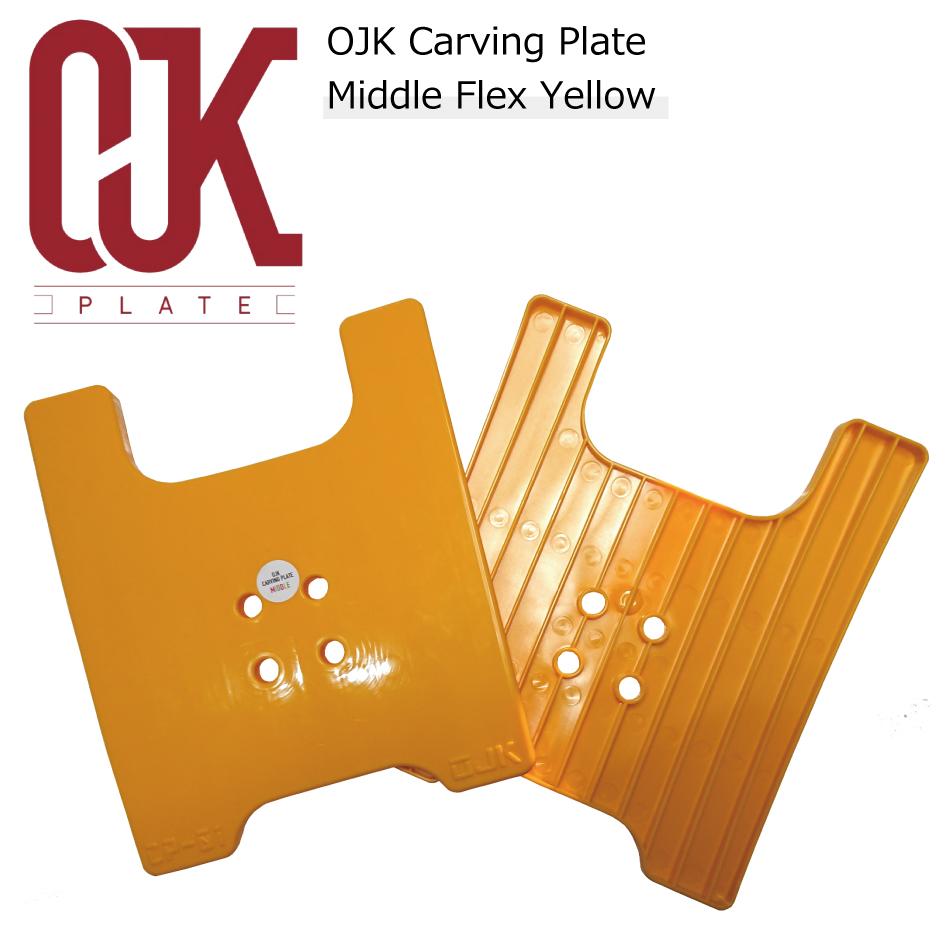 オール樹脂製 軽い 手ごろな価格 カービングパウダー OJK Carving Plate 01 Middel Yellow スノボー 毎日続々入荷 ハンマーヘッド スノーボード スノボ イエロー ミドル アウトレットセール 特集 カービングプレート オージェイケイ パウダーボード