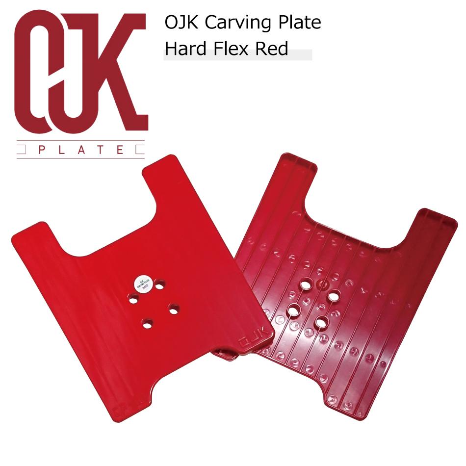 OJK Carving Plate Hard Red オージェイケイ カービングプレート ハード レッド