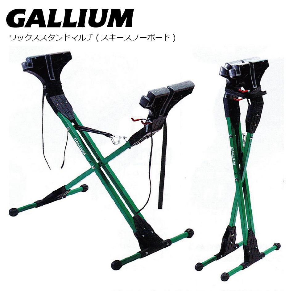Gallium Wax WAX STAND MULTI メンテナンス アイロンホルダー付 ガリウム ワックススタンド Wax EGスタンド後継 マルチ 作業台 メンテナンス ワックステーブル EGスタンド後継, ふくしまけん:80dd7720 --- sunward.msk.ru