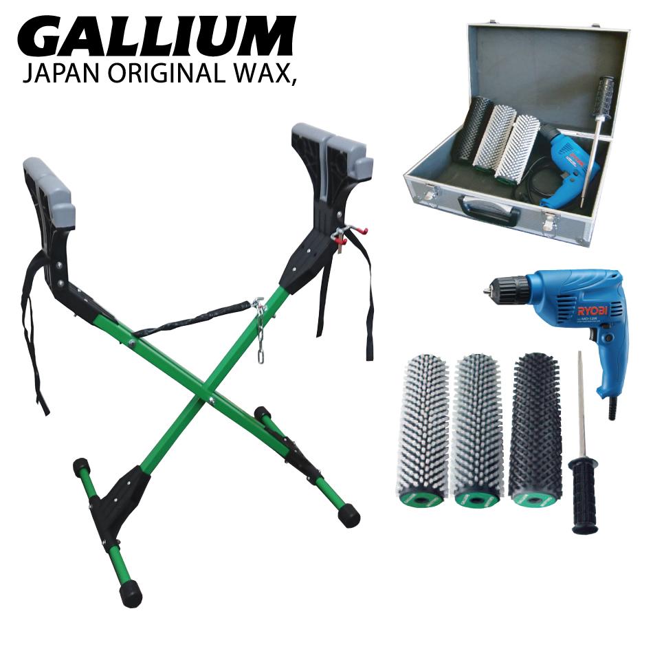 GalliumWax ガリウム RYOBIドライバー付 ロトブラシ 3本セット&専用ケース付 + ガリウム ワックス スタンド マルチ