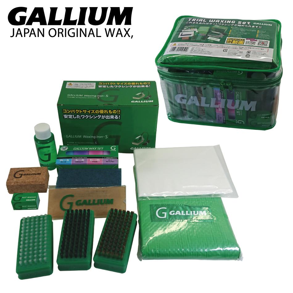 20-21 GalliumWax トライアルワクシングセット (ソフトケース) JB0009 ガリウム ホットワックス Gallium Trial Waxing Set 正規品 ワックスセット ワキシングセット アイロン