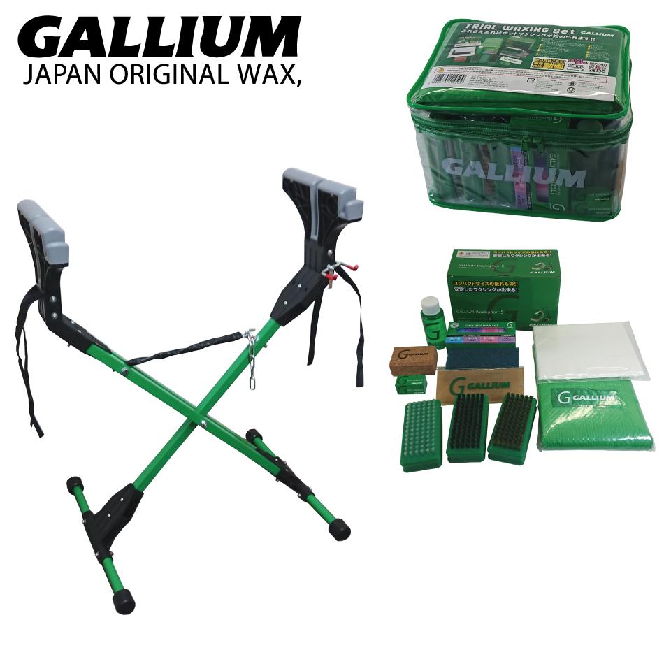 GalliumWax トライアルワクシングセット + ワックス スタンド マルチ ガリウム セット これから始める方にオススメ全部セットですよ