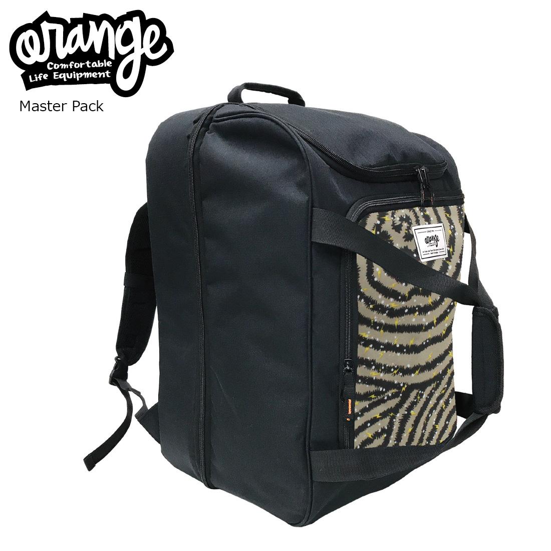 Oran'ge Master Pack 2029 HAMON オレンジ ブーツ・ヘルメット・ブーツバック 2層 ショルダー付