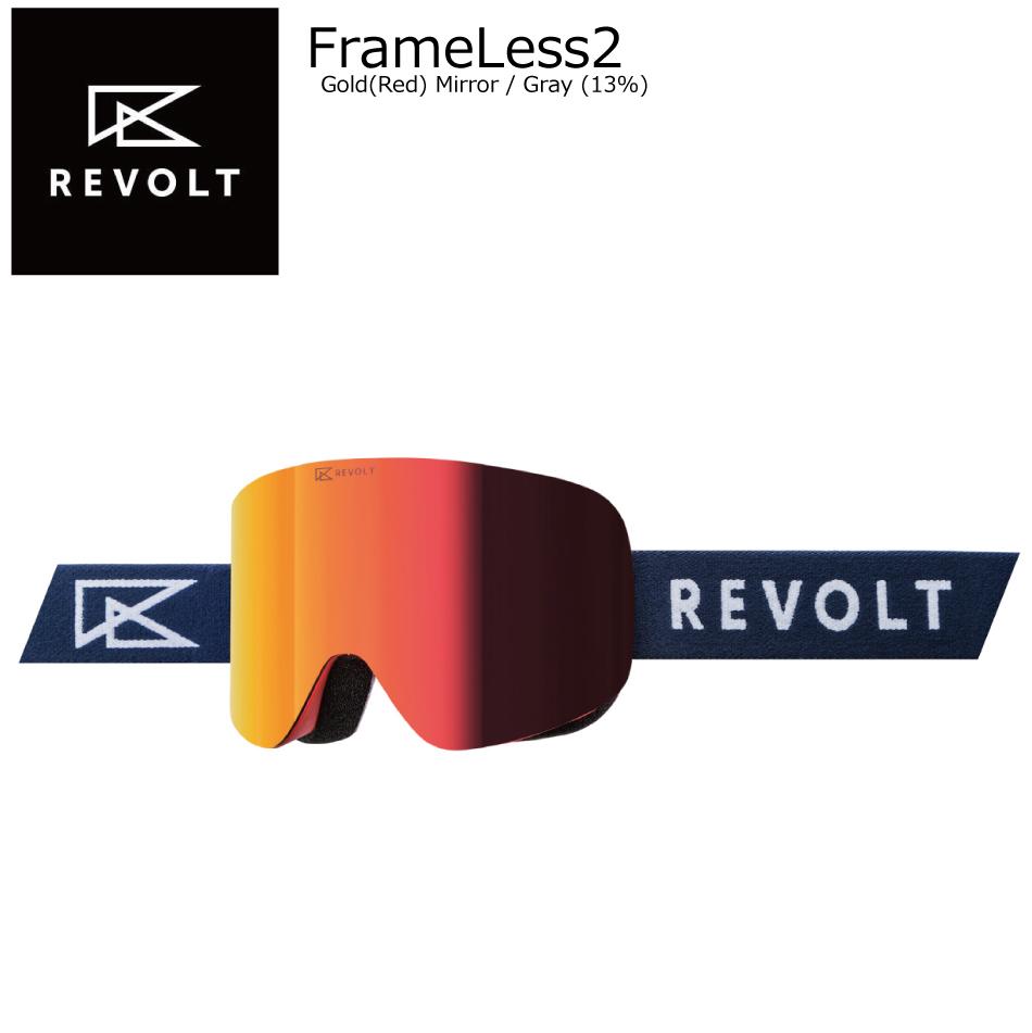 待望 アウトレット レンズ一体型 ボードゴーグル 正規品 送料無料 今だけ超特価 20 2020A/W新作送料無料 REVOLT リボルト Goggle Red RC04PG 平面レンズ Frameless2 RC05GG Gray 一体型 Navy-Gold-Red スノー ゴーグル