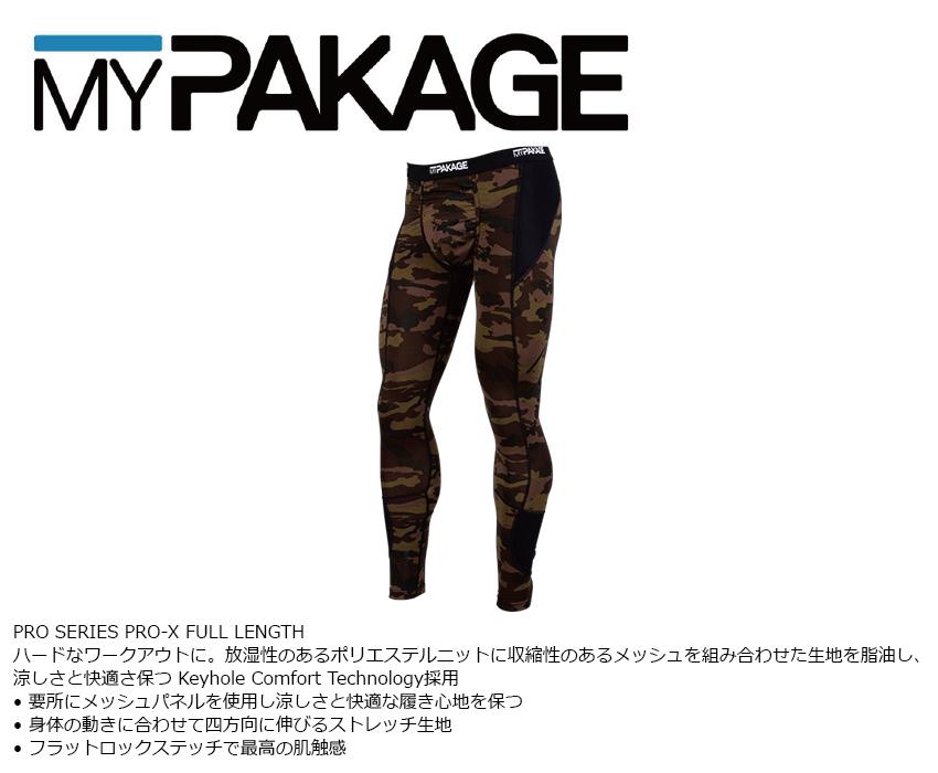 MyPakage PRO-X FULL LENGTH DARK CAMO マイパッケージ カナダ BN3TH ベニス キーホール MPPXF-A, 金太郎家具 da19c233