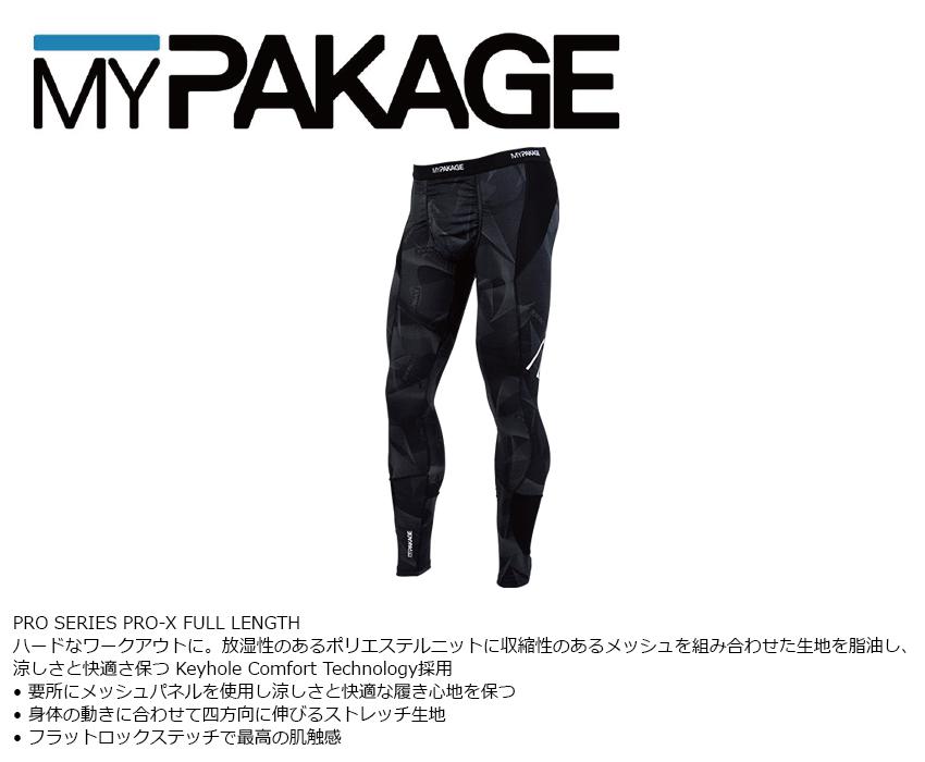 MyPakage PRO-X FULL LENGTH STEALTH マイパッケージ カナダ BN3TH ベニス キーホール MPPXF-B
