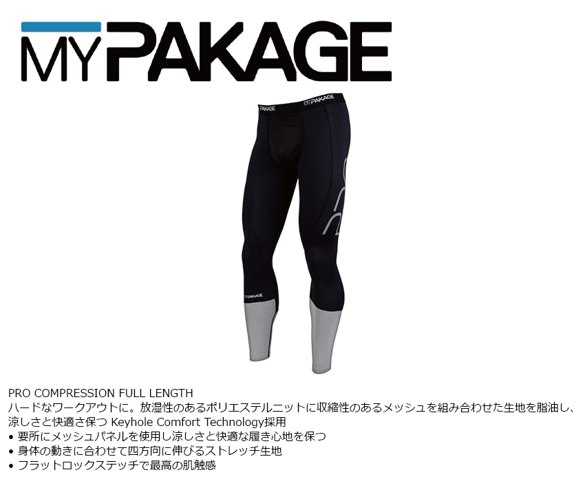 BN3TH PRO COMPRESSION FULL LENGTH BLACK HEATHER マイパッケージ カナダ BN3TH ベニス MPPCF-A