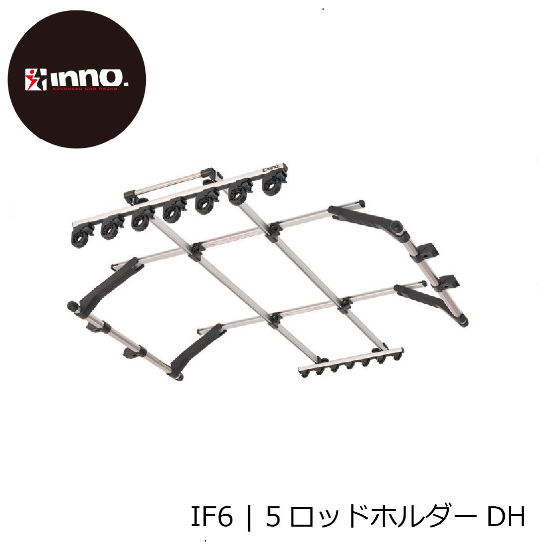 INNO IF6 | 5ロッドホルダーDH | フィッシングINNO FIRSTSTRIKE フィッシング カーメイト ロッドホルダー イノー