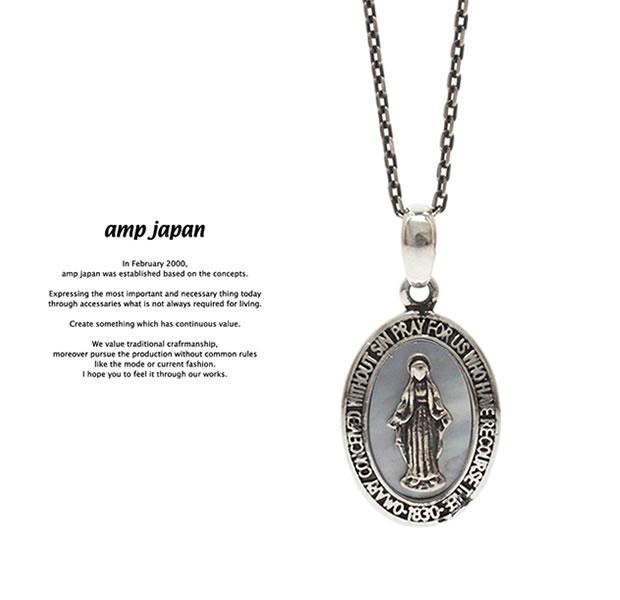 amp japan アンプジャパン 17AAS-104 Small Mary Necklace - Mother of Pearl -AMP JAPAN シルバー マリア マザー オブ パール ネックレス メンズ レディース