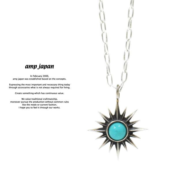 アンプジャパン amp japan 16AC-120 Sunburst NecklaceAMP JAPAN silver sun turquoise necklace シルバー 太陽 ターコイズ ネックレス メンズ レディース