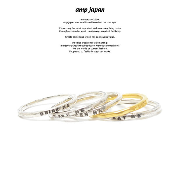amp japan アンプジャパン 17AJK-250 EAT ME RingAMP JAPAN Silver シルバー リング メンズ レディース