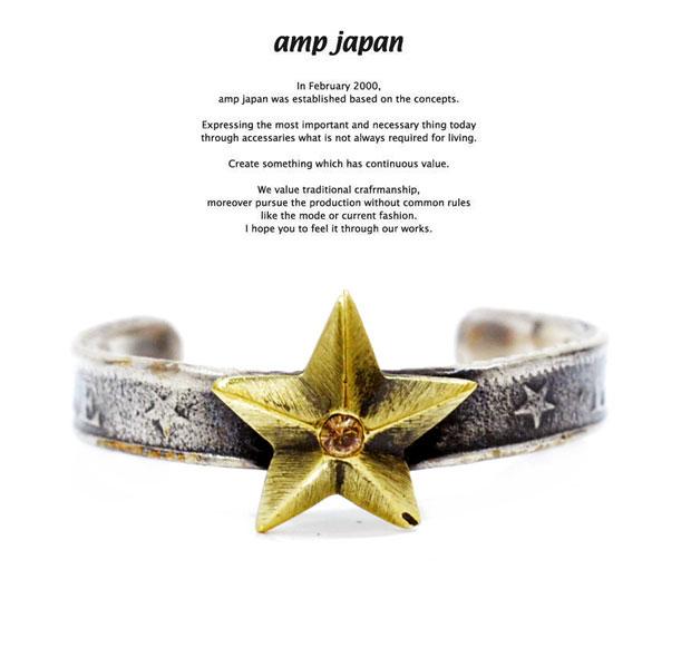 amp japan アンプジャパン 9ah-205 Star ringAMP JAPAN スター シンプル リング メンズ レディース
