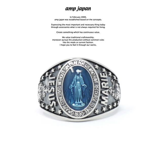 amp japan アンプジャパン HYAAS-200BL Mary College -Blue Epoxy-  AMP JAPAN シルバー マリア カレッジリング リング メンズ レディース