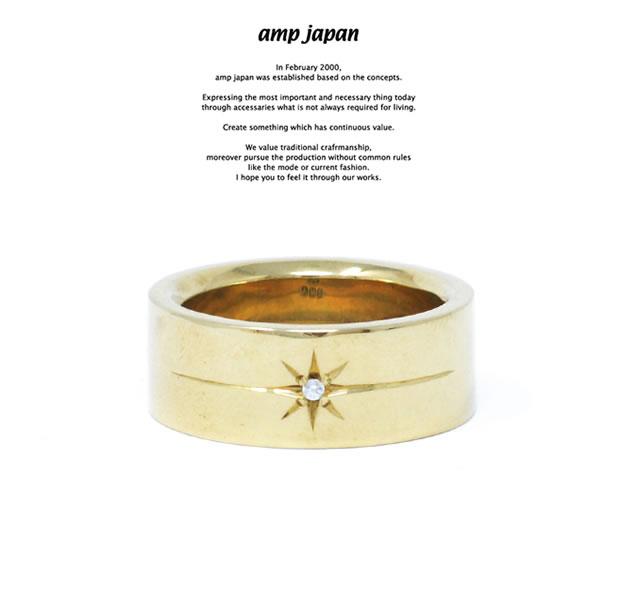 amp japan アンプジャパン HYJK-207 Flat Brass Diamond RG AMP JAPAN 真鍮 ダイヤ ダイヤモンド フラット リング メンズ レディース
