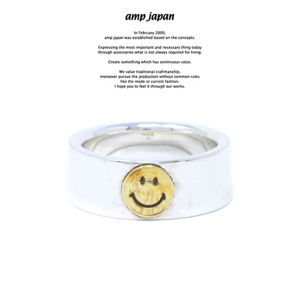 amp japan アンプジャパン HYJK-208 Flat Silver Smile RG AMP JAPAN シルバー スマイル フラット リング メンズ レディース