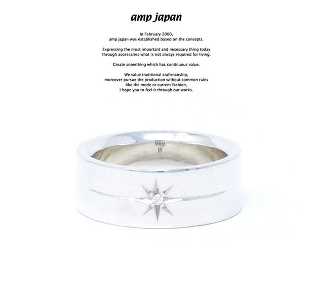 amp japan アンプジャパン HYJK-210 Flat Silver Diamond RG AMP JAPAN シルバー ダイヤ ダイヤモンド フラット リング メンズ レディース