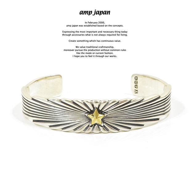 amp japan アンプジャパン 15AH-331 Starlight Bangle -Silver Plated Brass-AMP JAPAN Brass 真鍮 スター バングル メンズ レディース