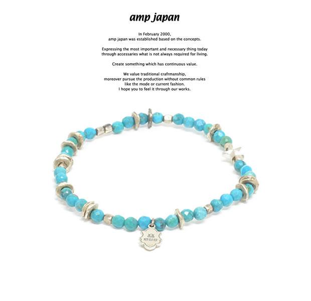 amp japan アンプジャパン 17AHK-434 Round Cut Turquoise Bracelet & AnkletAMP JAPAN Brass 真鍮 Silver シルバー Turquoise ターコイズ ビーズ ブレスレット アンクレット メンズ レディース