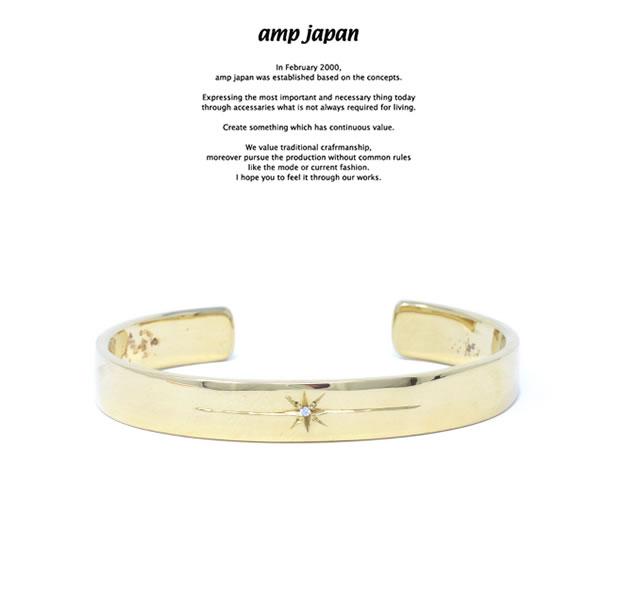 amp japan アンプジャパン HYJK-307 Flat Brass Diamond BG AMP JAPAN 真鍮 ダイヤモンド ダイヤ バングル メンズ レディース