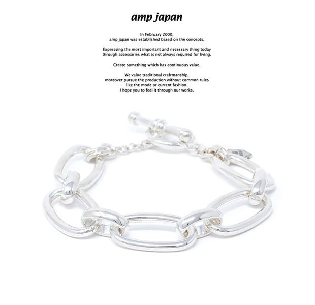 amp japan アンプジャパン HYJK-409 Ellipse  AMP JAPAN チェーン ブレスレット  メンズ レディース