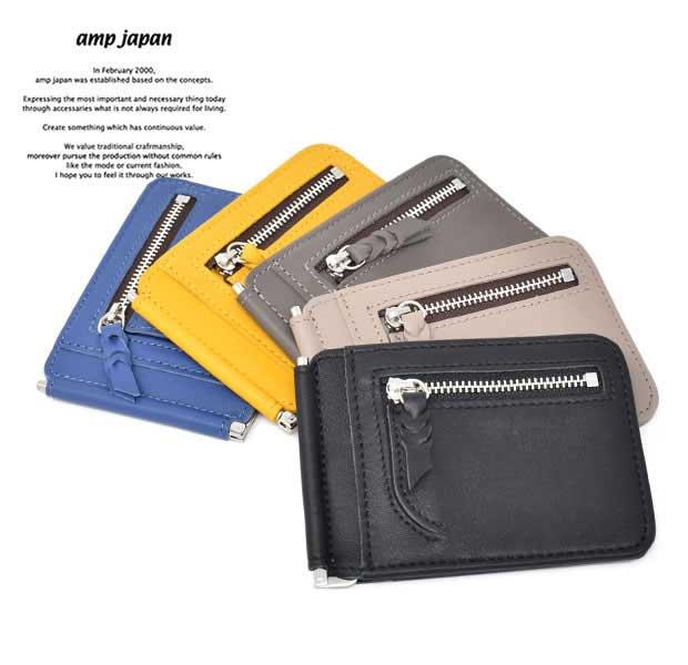amp japan アンプジャパン HYN-815 Money Crip Wallet AMP JAPAN ウォレット 財布 コインケース  メンズ レディース