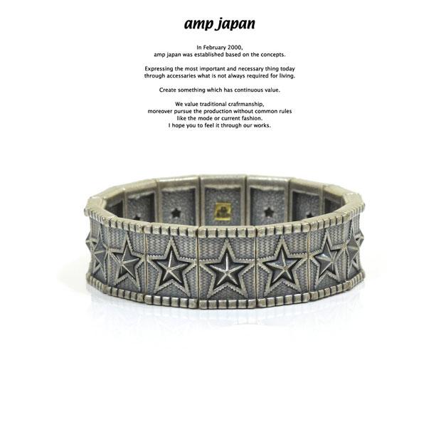 アンプジャパン amp japan 16AJK-460 Erasti Bangle -Star Tiles-AMP JAPAN シルバー スター ブレスレット メンズ レディース 【あす楽対応】