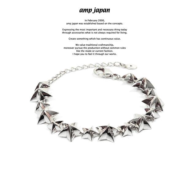 アンプジャパン amp japan 16AJK-464 Star Studs BraceletAMP JAPAN 真鍮 Silver シルバー スター ブレスレット メンズ レディース