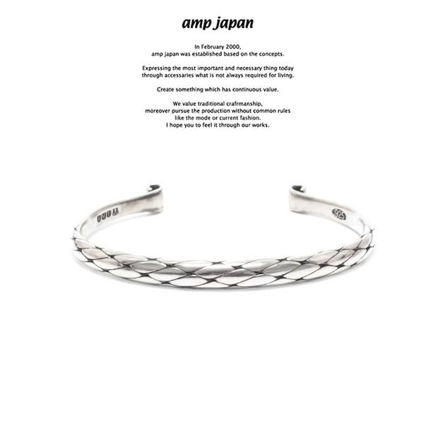 amp japan アンプジャパン 17AAS-301 Braided BangleAMP JAPAN Silver シルバー スネーク バングル メンズ レディース