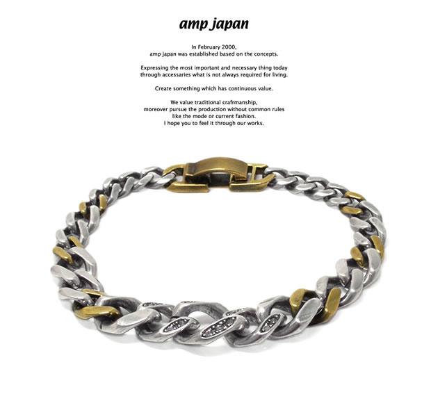 amp japan アンプジャパン 17AO-405 Gradation Cavalry Chain Bracelet -Wide-AMP JAPAN Brass 真鍮 シルバー チェーン ブレスレット メンズ レディース